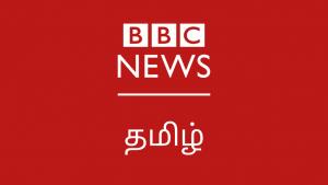 BBCTamil Tamil Newspaper