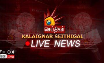 Kalaignar TV News LIVE